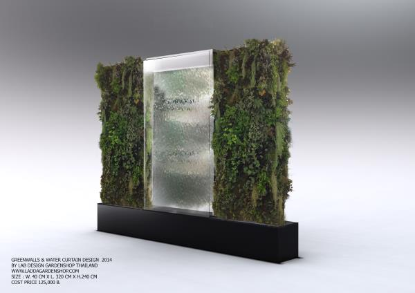 Mirrored-Water Curtain with Vertical Garden