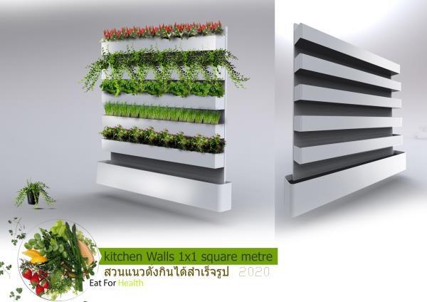 Edible garden wall
