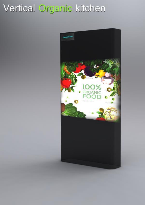 Vertical organic kitchen