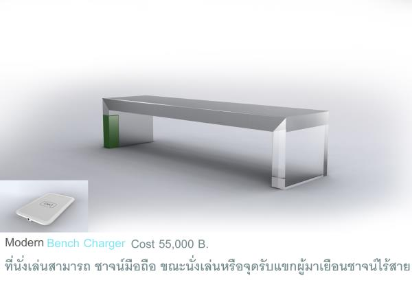 modern bench charger